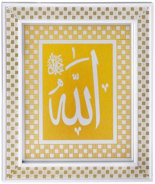 Bayimpex religiöses Wandbild | Islam | Allah Schrift | Gold | 32x37-gold