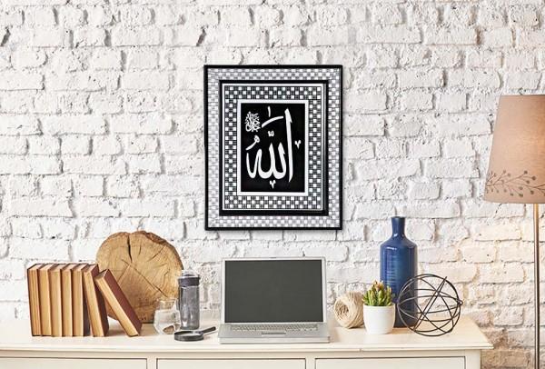Bavary Allah Yazılı Dini Çerçeve | Siyah | 32x37-Schwarz