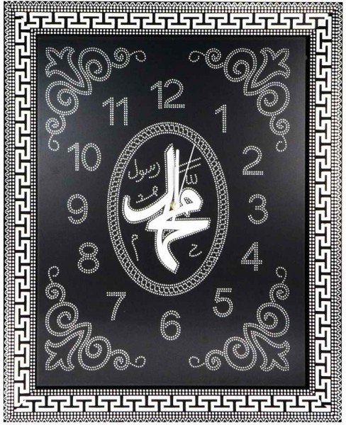Bavary Islamische Wand Deko Wanduhr Islam Ayet Koran Quran Muhammed Schwarz