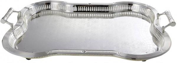 Bavary Metal İşlemeli Servis Tepsisi | 504