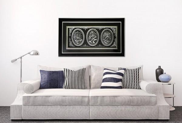 Bavary Religiöses Wandbild Islam Allah Muhabbet Schrift | Arabische Schrift | Islamisch | 6651-2