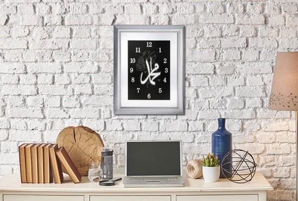 "Bavary ""Muhammed"" Yazılı Dini İslami Tablo Saat"