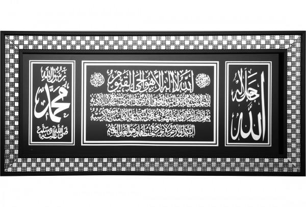 Bavary | Islam | Gemälde | Wandbild | Allah & Muhammed | 27x57 | Schwarz | Wls-18-57-27-1