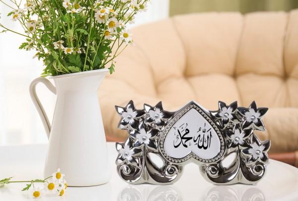 Dekoration Allah Mohammed Muhammed Islam Deko Religion Strass Steine Liebe Weiß
