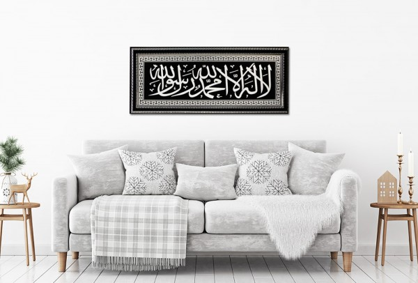 Bavary Kelimeyi Tevhid Yazılı Dini İslami Tablo | Siyah
