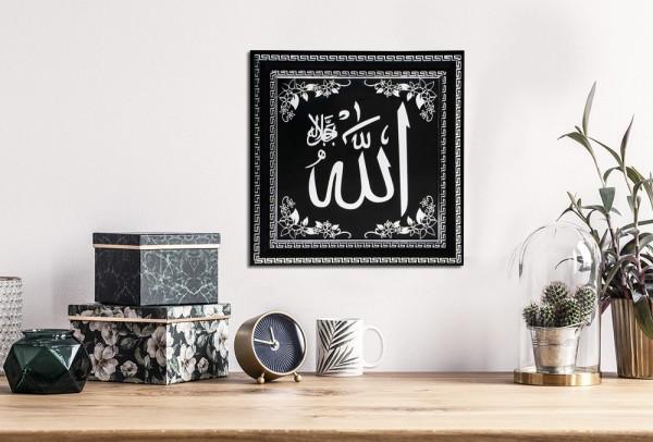 Bavary Dini Allah yazılı Tablo Dekorasyon Siyah