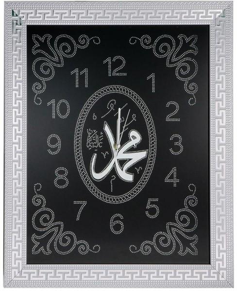 Bavary Islamische Wand Deko Wanduhr Islam Ayet Koran Quran Muhammed