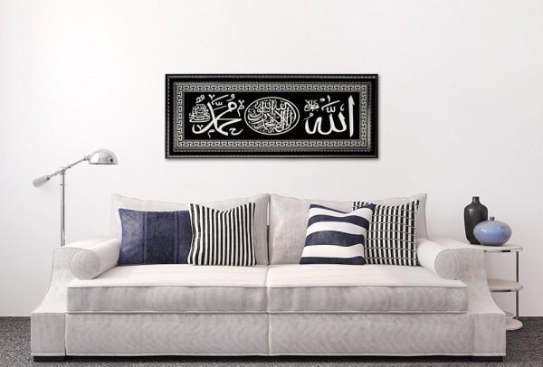 "Bavary ""Allah ve Muhammed"" Yazılı Dini İslami Tablo | Siyah"