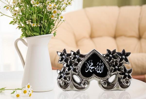 Bavary Dekoratif İslami Süs Allah Muhammet Siyah | Yd16b055bs