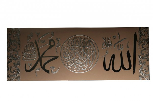 Bavary Arapça Yazılı Dini Çerçeve | Bej & Altın | IS45120-3