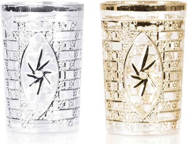 Bavary Qualitatives Glasset 6-tlg. Sun