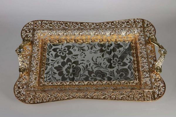 Bavary Serviertablett Orientalisch Gold