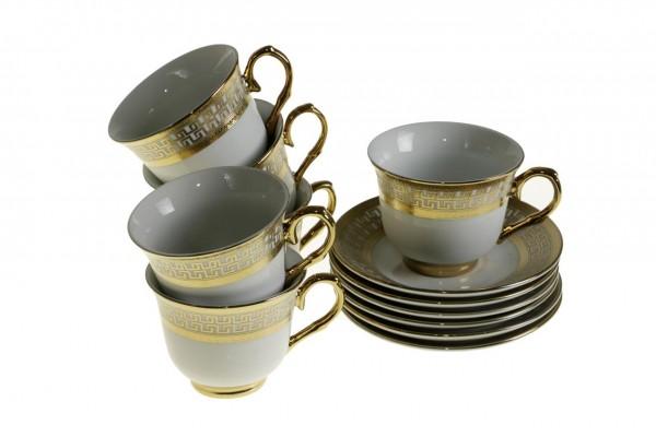 Bavary 6'lı Kahve Fincan Seti 12 Parça | Kutu Hediyeli | BB-0105