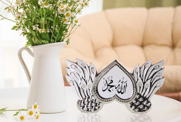 Bavary Dekoratif İslami Süs Allah Muhammet Gümüş