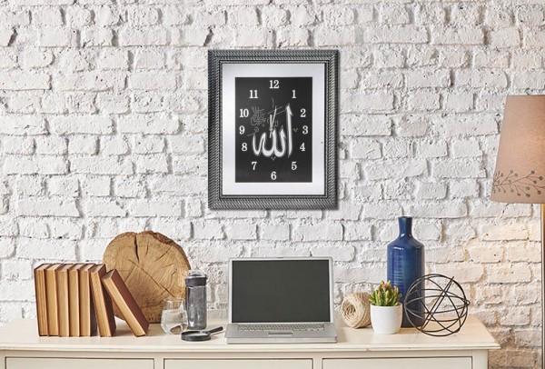 Bavary | Islamische Wanduhr | Wohndekoration | Allah-Schrift | Jl5060-1-3
