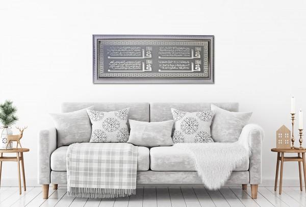 Bavary 4 Kul Suresi Dini İslami Tablo | Beyaz