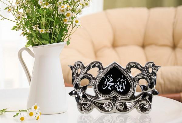 Bavary Dekoratif İslami Süs Allah Muhammet Siyah | Yd16b056bs