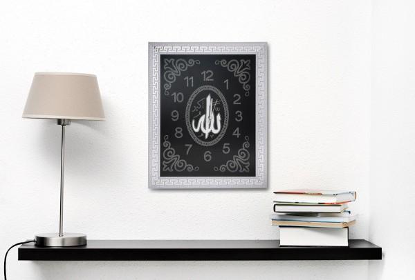 "Bavary İslami Duvar Saati ""Allah"" Lafzı"