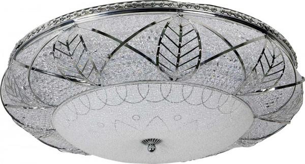 Bayimpex 58cm Yaprak Desenli Led Plafonyer Avize | Gümüş