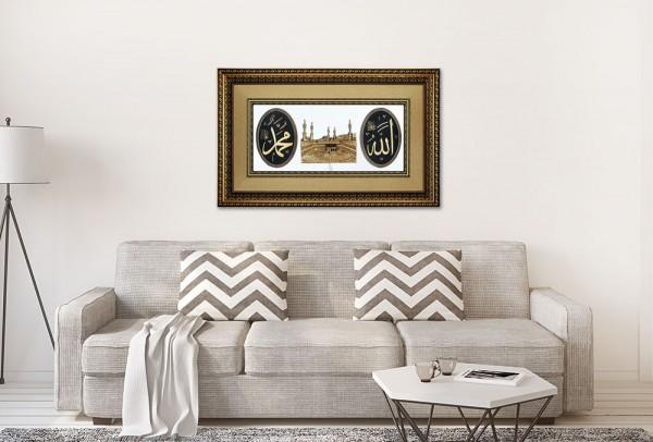 """Almina """"Allah - Kabe- Muhammed """" 3D Büyük Boy Lüks Dini Dekoratif Tablo Altin - 58x95 cm"""