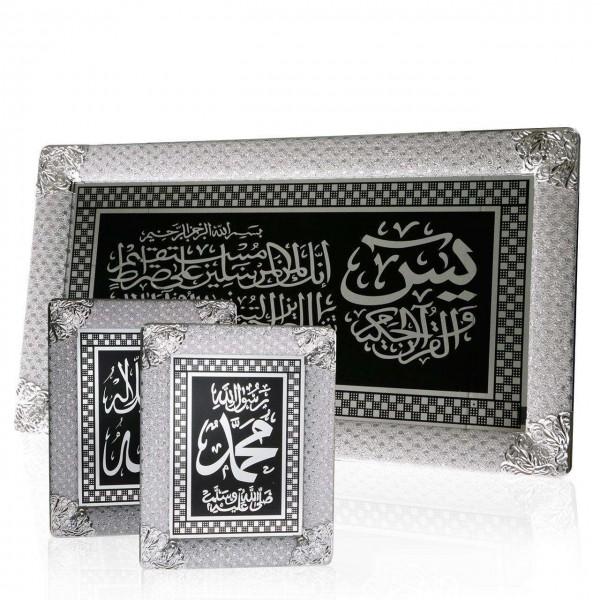 "Bavary ""Yasin Sura"" 3 Teiliger Islamischer Religiöser Wandbild | Silber"