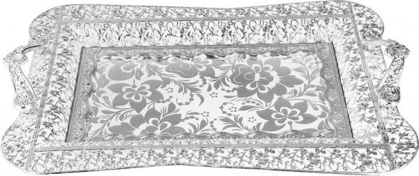Bavary Çiçek Desenli Dekoratif Gümüş Servis Tepsi