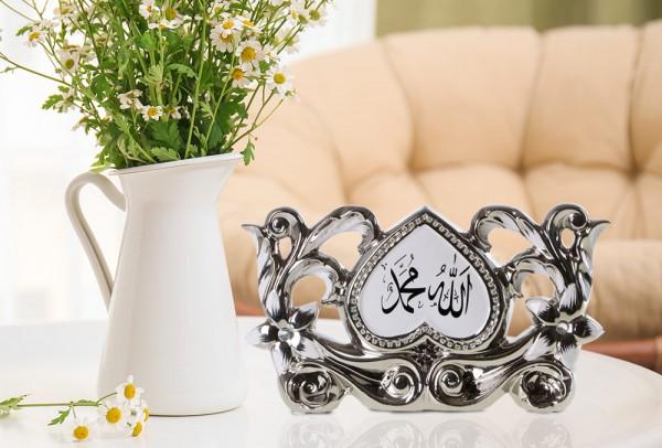 Dekoration Allah Mohammed Muhammed Islam Deko Religion Strass Steine Rosen Weiß