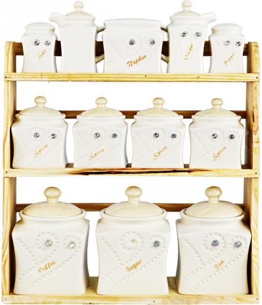 Bavary 12'li Ahşap Standlı Porselen Baharatlık Seti | Krem