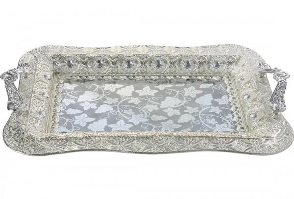Bavary Servis Tepsisi Oryantal Gümüş