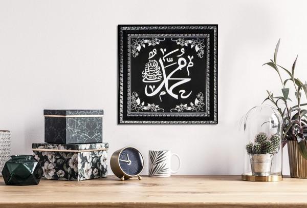 Islamische Wand Deko Wandbild Islam Ayet Koran Quran Muhammed