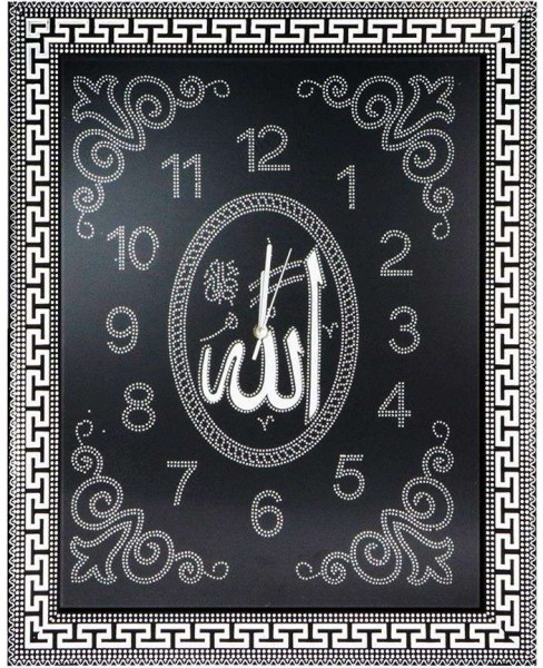 Bavary Islamische Wand Deko Wanduhr Islam Ayet Koran Quran Allah Schwarz