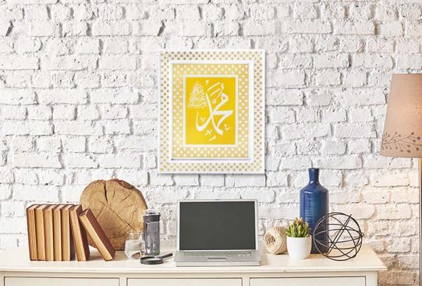 Bayimpex religiöses Wandbild | Islam | Prophet Muhammed | Gold | 32x37-1-Gold