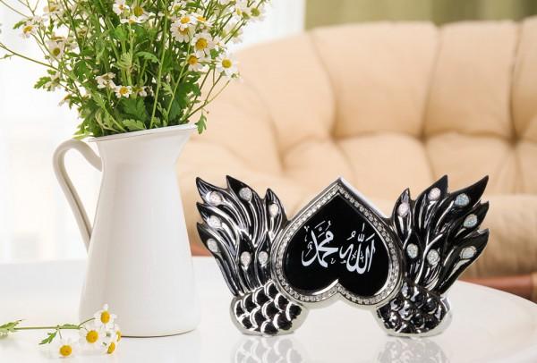 Dekoration Allah Mohammed Muhammed Islam Deko Religion Strass Steine Perlen Schwarz