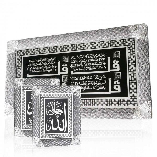 Bavary Islamischer Religiöser Wandbild Ayet Koran 3 Teiliger Doppelrahmen | Silber