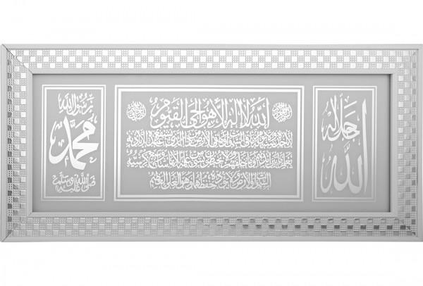 "Bavary ""Allah & Muhammed "" İslami Dini Tablo 27x57cm | Beyaz"