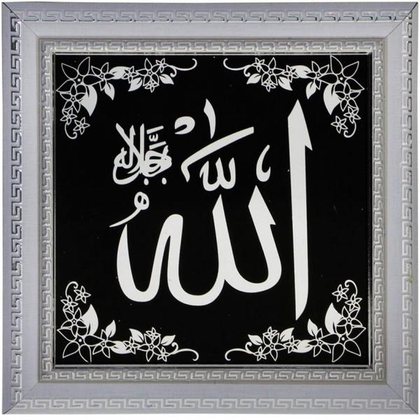 Bavary Dini Allah yazılı Tablo Dekorasyon