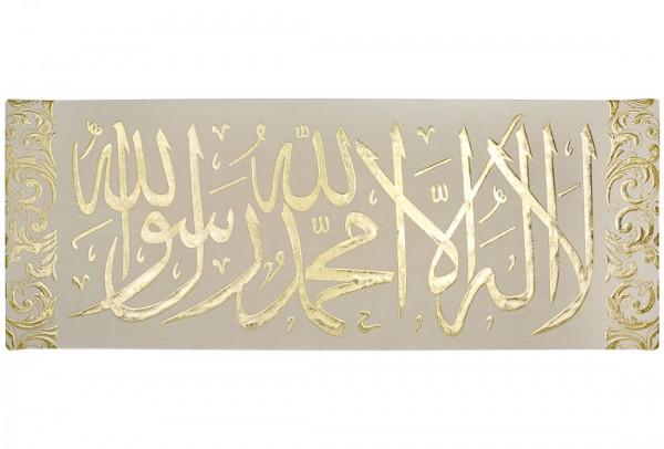 """Bayimpex """"Allah & Muhammed"""" Yazılı Dini Çerçeve"""