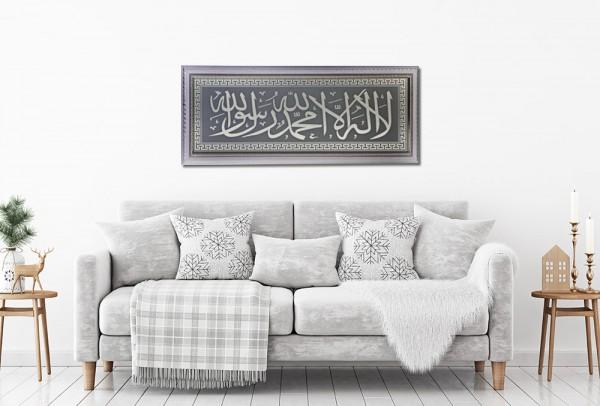 Bavaray Verziertes Wandbild Islam Allah Muhammed Quran Weiß